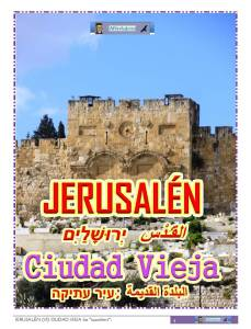 Cab. JERUSALÉN (VI) CIUDAD VIEJA